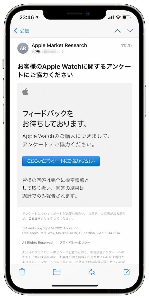 Apple Watch アンケート iPhone Mania