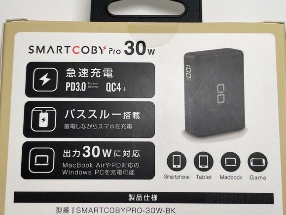 SMARTCOBY Pro30W レビュー
