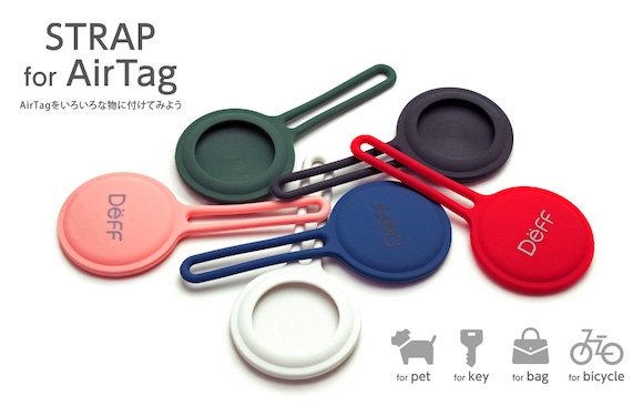 Deff「STRAP for AirTag」