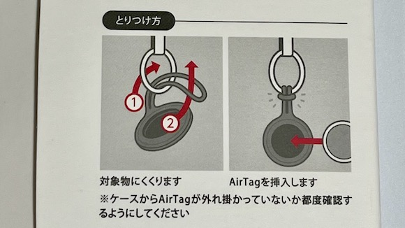 Deff 「STRAP for AirTag」 レビュー