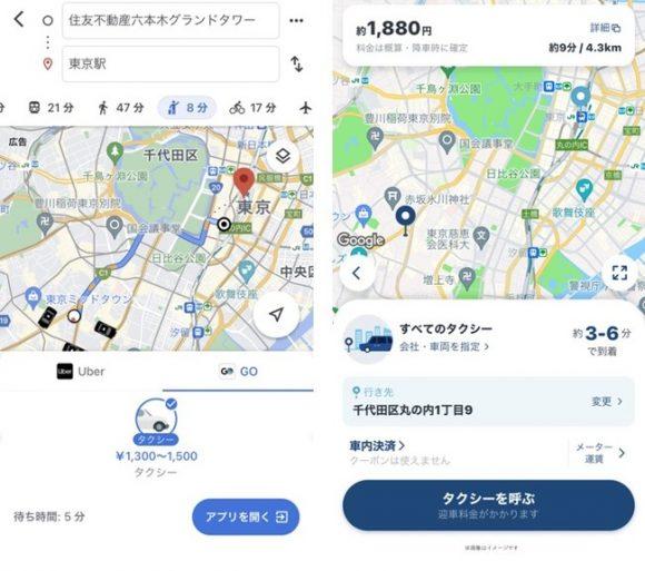 GO Google map