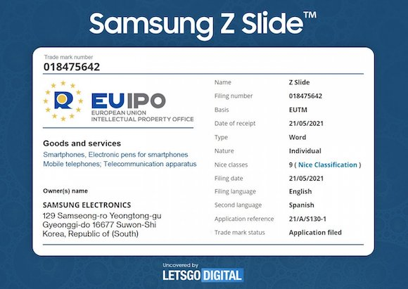 Galaxy Z Slide patent_2