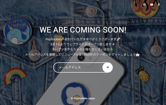 PopSockets Japan