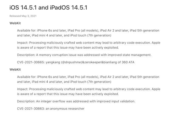 iOS14.5.1