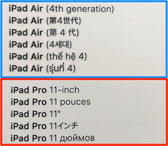 iPad_Air_4_smart_folio_iPad_Pro_2018_22