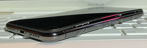Riparazione della batteria dell'iPhone X_01