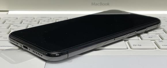 Riparazione della batteria dell'iPhone X_04