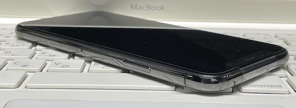 Riparazione della batteria dell'iPhone X_05