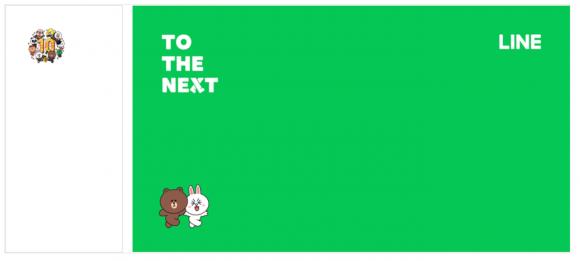 LINE10周年記念 LINEの無料通話で使えるオリジナル背景