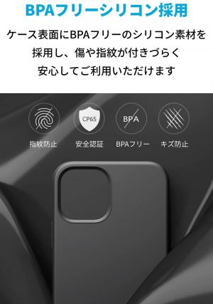 Magnetic Silicone Case for iPhone12シリーズ-BPAフリーのシリコン素材