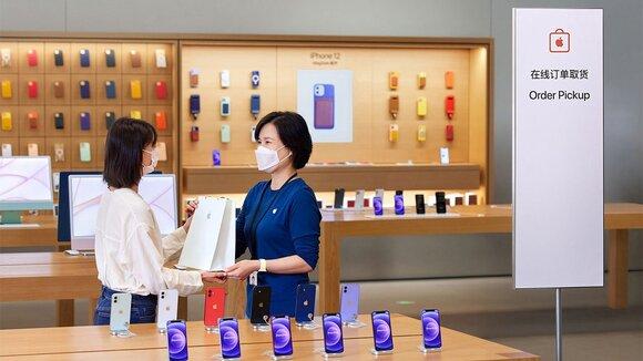 中国 apple store