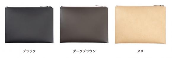 Layer Sleeve-カラー