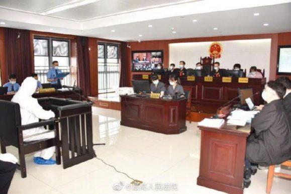 最高人民法院 Weibo2