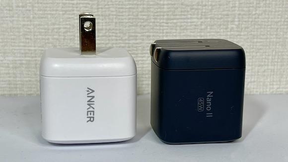 Anker Nano II レビュー