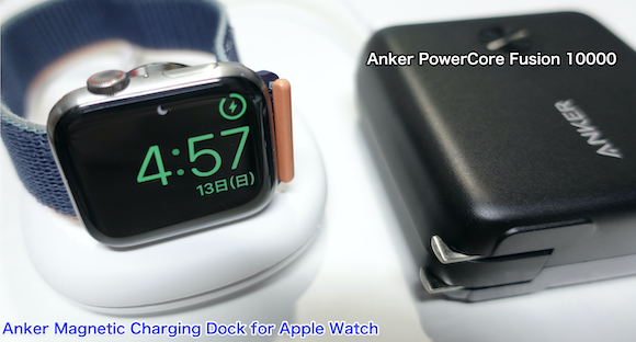 Anker_Apple_Watch_charger_08