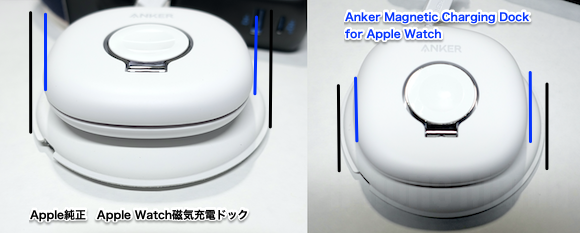 Anker_Apple_Watch_charger_11