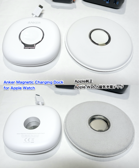 Anker_Apple_Watch_charger_9