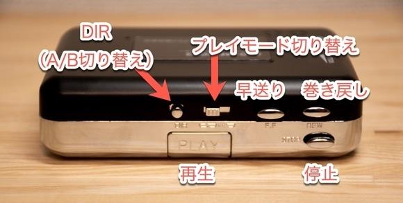 カセットテープ デジタル iPhone