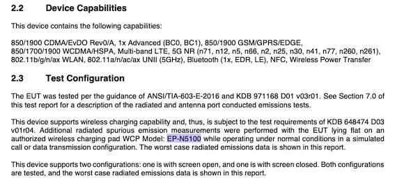 FCC Galaxy Z Flip3_4