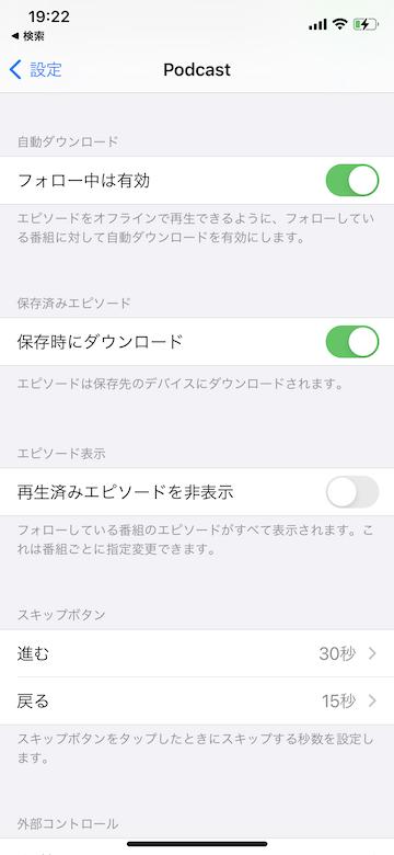 Tips iOS14 Podcast