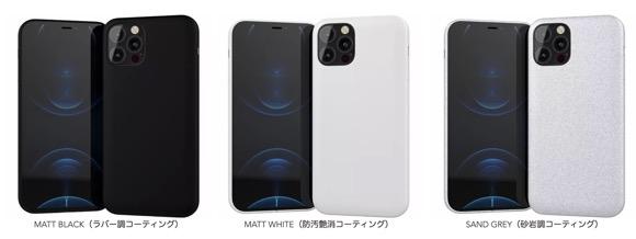 MYNUS iPhone12 Pro レビュー
