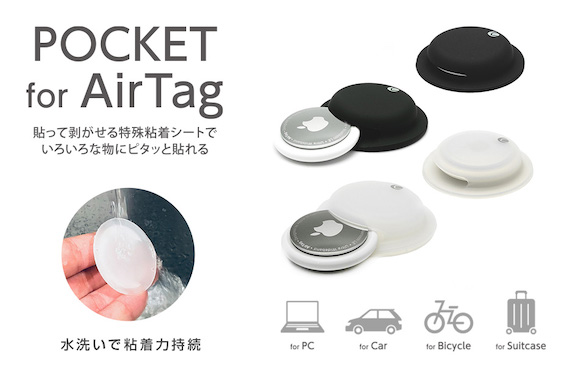Deff 「POCKET for AirTag」