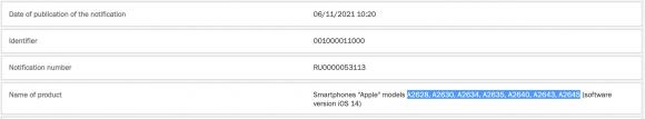 ユーラシア iPhone13