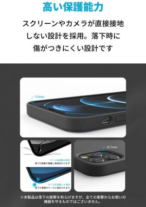 Magnetic Silicone Case for iPhone12シリーズ-フチが高い設計