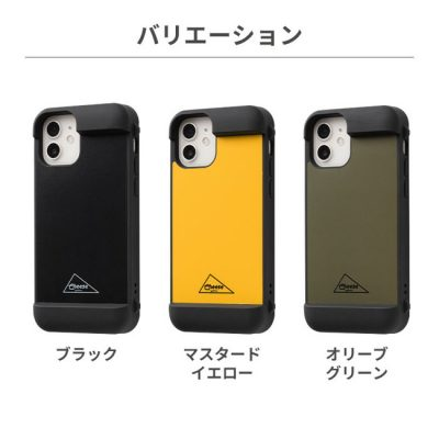Cheese Gripping Case グリッピングケース-2