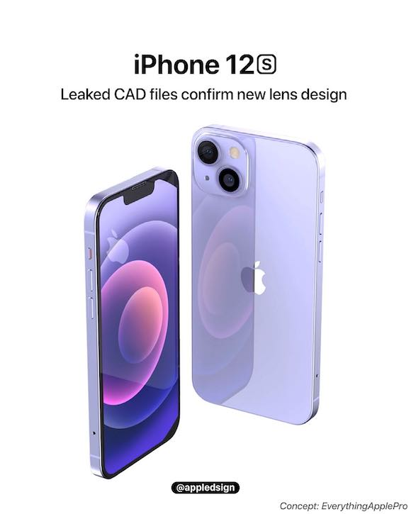 iPhone12s CAD AD