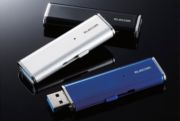 エレコムのUSBメモリーサイズの超軽量・小型外付けSSD