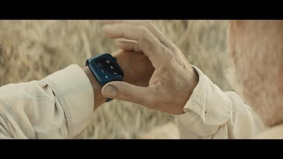 Apple iPhone CM「Haystack」