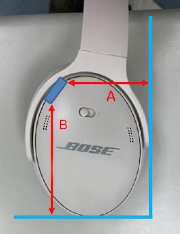 Bose-QuietComfort-45-FCC-image-3
