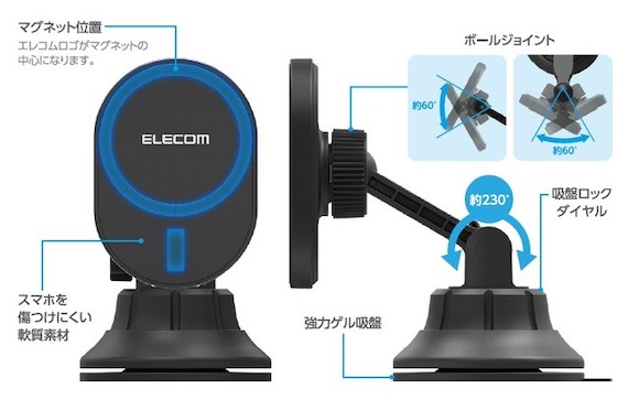 ELECOM エレコム iPhone12シリーズ用 MagSafeアクセサリー