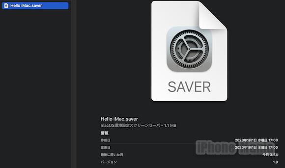 Hello screensaver_2