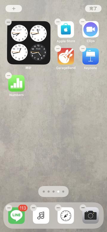 Tips iOS14 ウィジェット