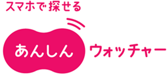 KDDI GPS logo