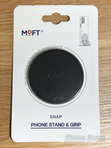 「MOFT O」レビュー