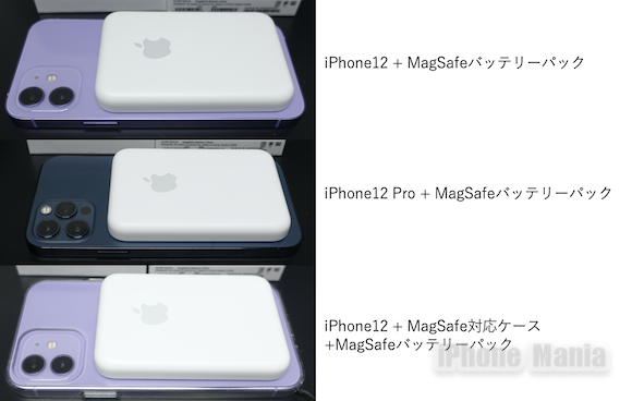 MagSafe battery_1st_04