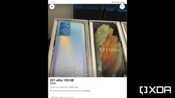 galaxy s21 ultra 偽造品