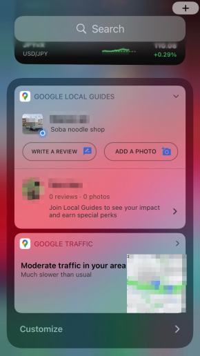 googleマップ ウィジェット 対応