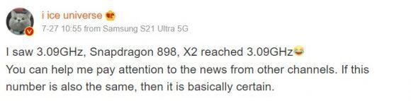 Ice Universe氏によるSnapdragon 898 に関する情報