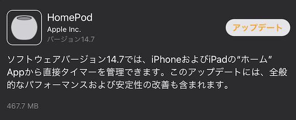 homepod147