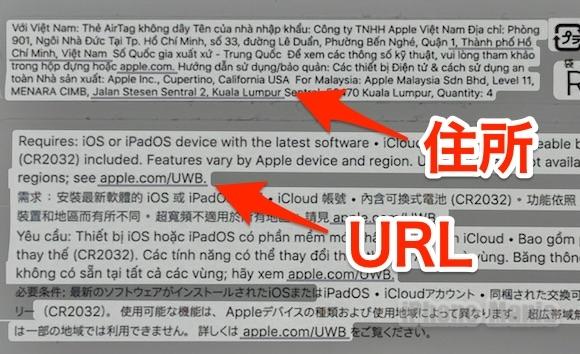 iOS15 「テキストの認識表示」