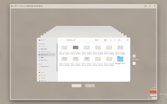 Tips バックアップ Mac