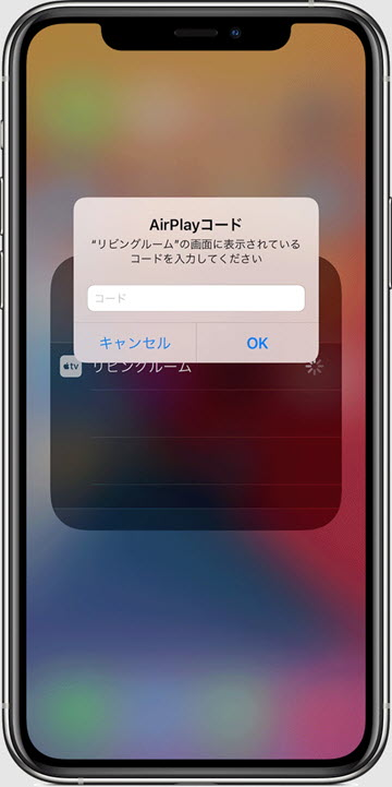 Apple AirPlay ミラーリング