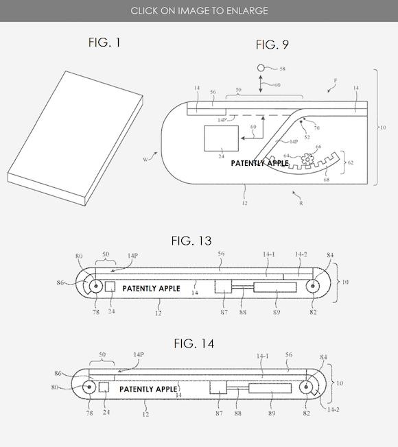 Apple Moving display patent