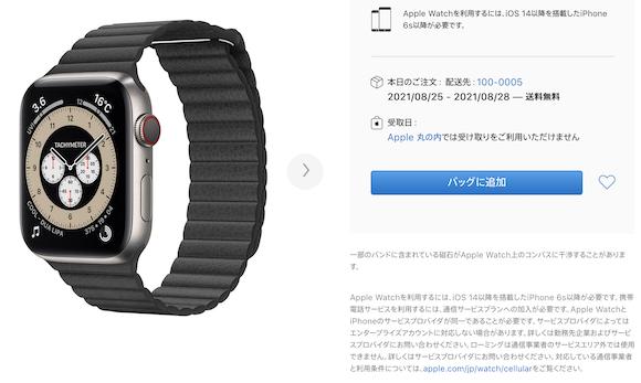 Apple Watch Series 6 edition titan_2