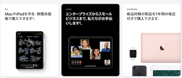 Apple store new 20210804_2