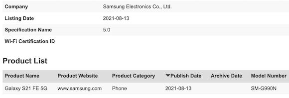 Galaxy S21 FE Bluetooth SIG